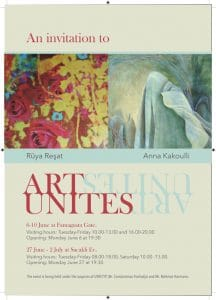 ART UNITES Invitation-1